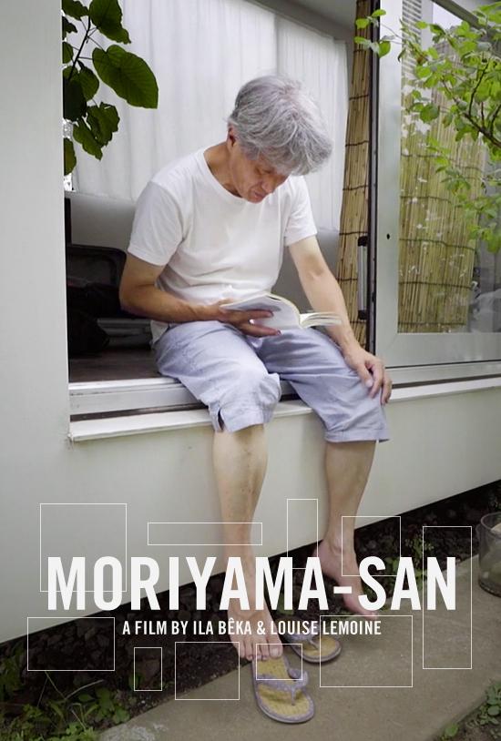Moriyama_San_Beka_Lemoine_Poster