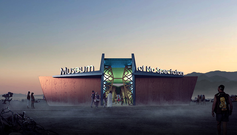 Museum of No Spectators