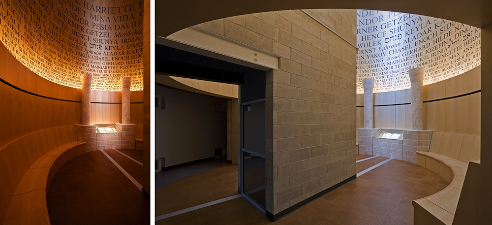 Illinois Holocaust Museum and Education CenterDavid Seide (left); Bill Zbaren (right)
