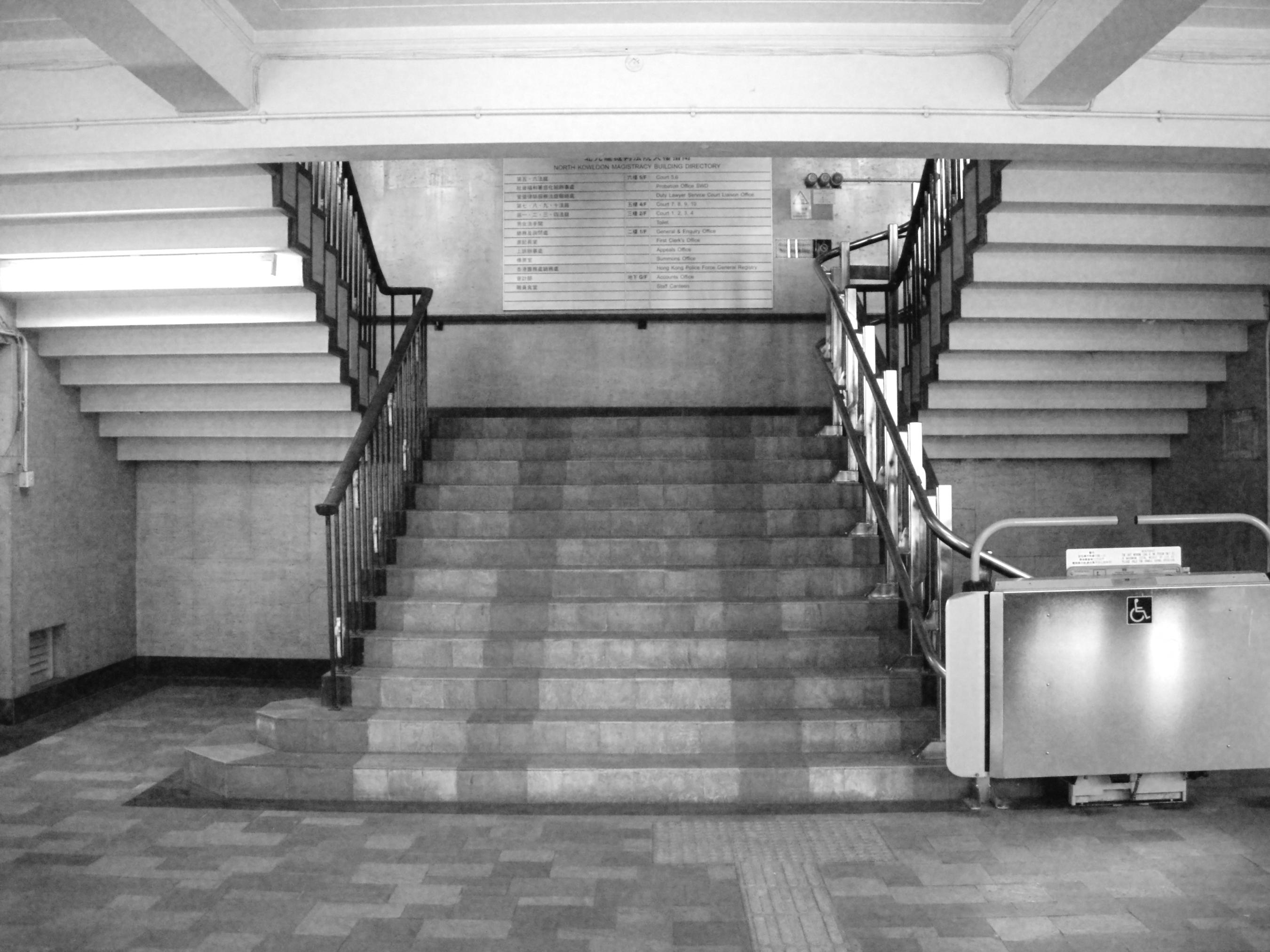 scadhk_grand_staircase_before