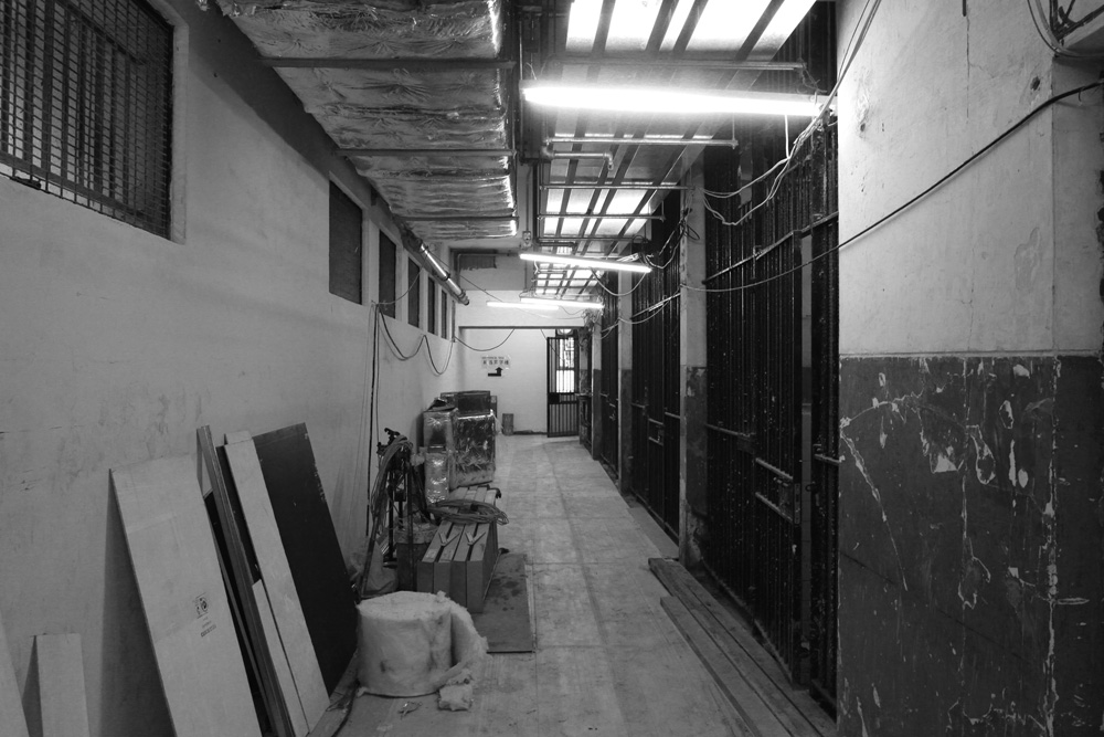 North Kowloon Magistracy Jail Cells--Before