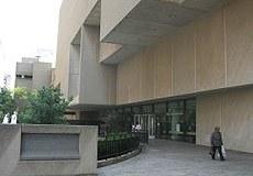 breuer-library