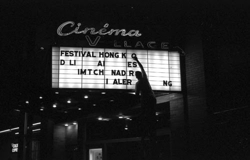 blogVillage+Cinema+1996