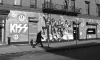 mural213blog