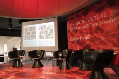stage-setting-of-architecture-during-art-symposium-at-laufen-featuring-red-interlude-photo-by-clemence